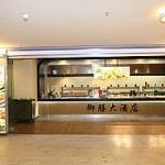 kaiser von china kapfenberg ece einkaufs centrum. Black Bedroom Furniture Sets. Home Design Ideas